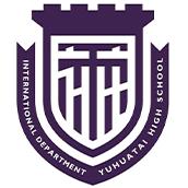 南京雨花台中学国际高中