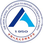 中国人民大学附属中学国际部