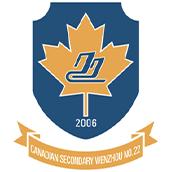 温州市第二十二中学加拿大高中