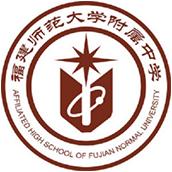 福建师范大学附属中学国际部