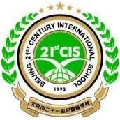 北京市二十一世纪国际学校