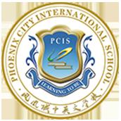 广州市增城区凤凰城中英文学校