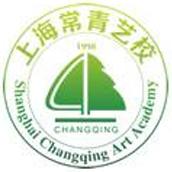 上海常青日本高中课程中心